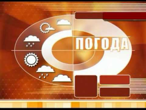 Погода в Кореновске на завтра!