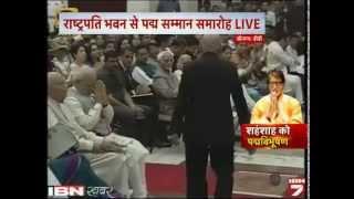 Amitabh Bachchan Ko Mila Padma Vibhushan Sammaan