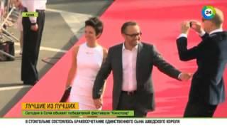 «Кинотавра» приз 2015 новое, актеры, главное фильм Анны Меликян «Про любовь»
