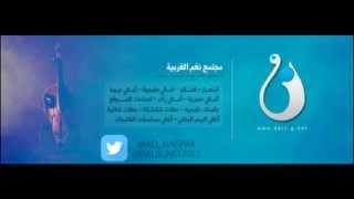 محمد الجدعاني - كل مافي الامر ( جلسة 2015 ) نغم الغربية