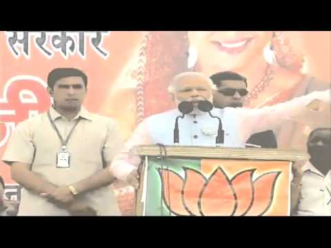 "Shri Narendra Modi addressing ""Bharat Vijay"" rally in Mathura, Uttar Pradesh"