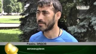 """ХОДТРК """"Поділля-центр"""" Веломандрівник"""