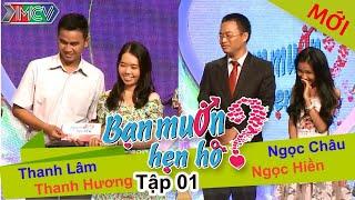 WANNA DATE - Ep. 01 | Thanh Lâm - Thanh Hương | Nguyên Châu - Ngọc Hiền | 07-Nov-13