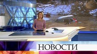 Выпуск новостей в 15:00 от 22.10.2019