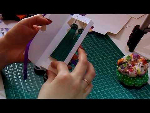 Упаковка для сережек своими руками