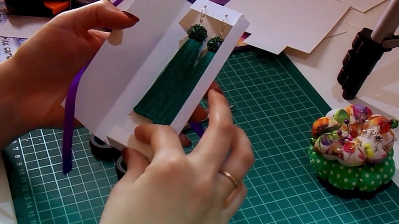 Серьги упаковка купить ткань ситец в интернет магазине в розницу дешево