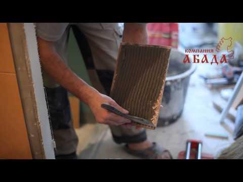 Видео Абада ремонт квартир официальный