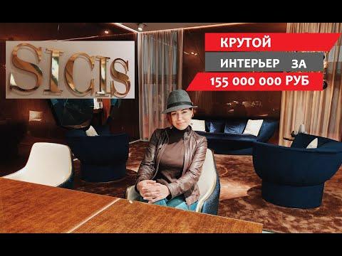 Обзор ИНТЕРЬЕРА ДОМА за 155 МИЛЛИОНОВ рублей!