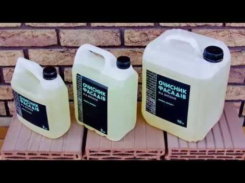 Очистка фасадов и средства их защиты от загрязнений: придаём лоск внешнему виду дома