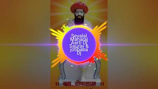 Sevalal Maharaj Aarti Dj (Halgi+Aradhi Mix) Dj Saurav Jadhav