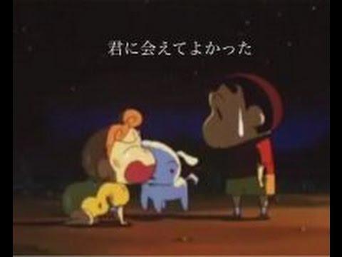 「感動」クレヨンしんちゃんのグッとくる名言集 , YouTube