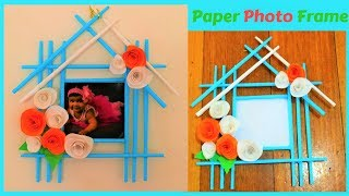 paper photo frame-paper roll-DIY origami