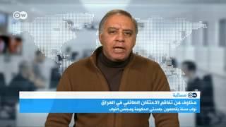المحاصصة الطائفية في العراق تؤدي إلى الصراع الطائفي