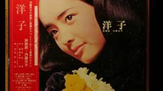 内藤洋子 日本の女優 内藤洋子さんが 太陽神戸銀行のポスターになってい...