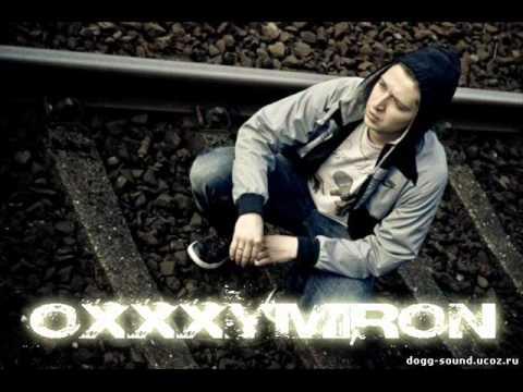 Oxxxymiron - East London feat Ganz,Tribe (куплет Окси) - послушать онлайн в формате mp3 в отличном качестве