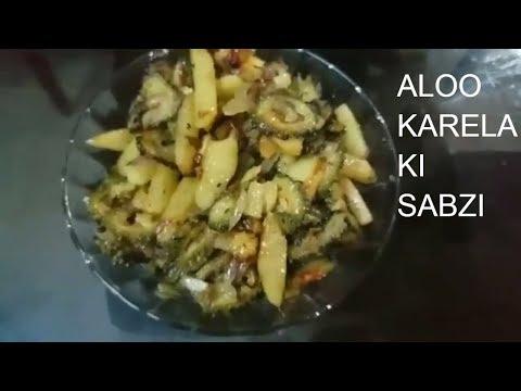 karela bhujiya | karela bhaji recipe | fried bitter gourd | indian recipe|