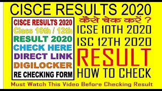 CISCE Board Result 2020 | ISC - ICSE Board 10th 12th Result 2020 कैसे देखे