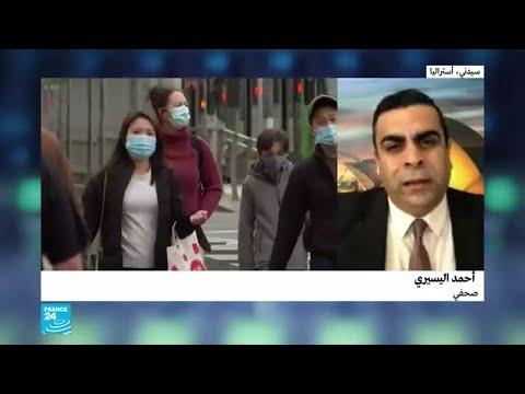 فيروس كورونا.. أستراليا تفرض حظر التجول في مدينة ملبورن لمدة 6 أسابيع  - نشر قبل 9 ساعة