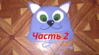 """Как связать шапку крючком. Crochet hat.Шапка крючком """"Кот""""для детей.Часть 2.Вязание шапки с ушками."""