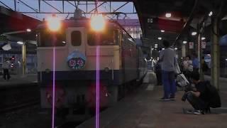 団体列車「急行阿蘇号」・新山口駅を発車、115系とすれ違い