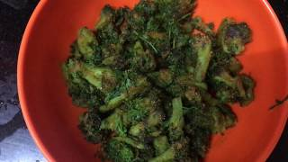#BroccoliFry Broccoli Fry - How to Make Broccoli Fry -Easy and Quick Indian Style Broccoli Sabzi  