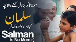 Extremely saddened to hear the passing away of Salman - Molana Tariq Jameel