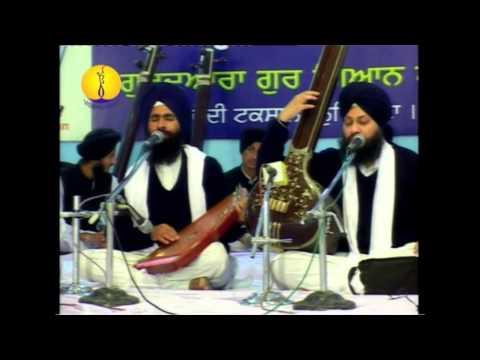 Adutti Gurmat Sangeet Samellan 2007 : Bhai Varinder Singh