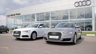 Audi A6 с пробегом. Сравнение с новой A6.