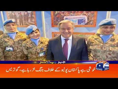 Geo Headlines 02 PM | 18th February 2020