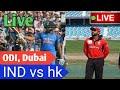 India vs Hong Kong odi live match | live cricket match | IND vs  HK Aisa cup 2018