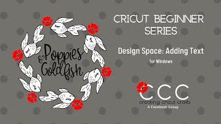 Cricut Beginner Series: Add Text Tutorial