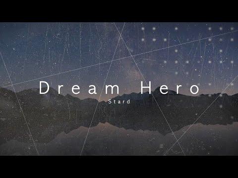 스타드(Stard) - Dream Hero [Lyric Video]