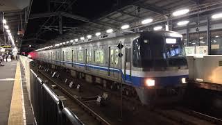 福岡市営地下鉄2000系第22編成 姪浜駅出発