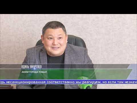 Выпуск новостей Алау 10.02.20