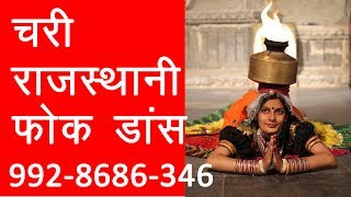 Rajasthani Folk Dance Udaipur Contact +91 9928686346