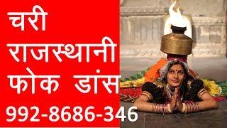 Rajasthani Folk Dance Udaipur Contact +91 9928686346