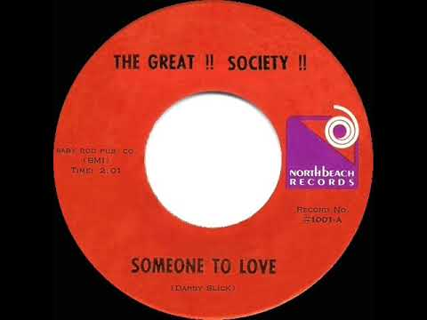 1st RECORDING OF: Somebody To Love (as 'Someone To Love') Grace Slick & Great Society (1965 Version)