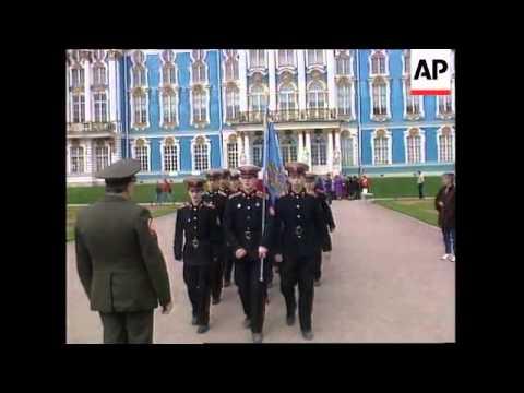 RUSSIA: ROYAL BALL HELD AT YEKATERININSKY PALACE