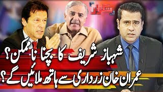 Takrar with Imran Khan - 11 December 2017 | Express News