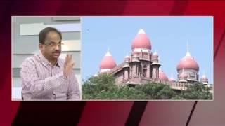 ధర్నాచౌక్ పై హైకోర్టు తీర్పు: ప్రభుత్వానికి చెంప పెట్టు|| Highcourt On Dharnachowk