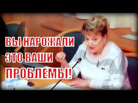 Сильное выступление Ольги Алимовой по теме «Социальные гарантии женщин и «Пенсионная реформа»!