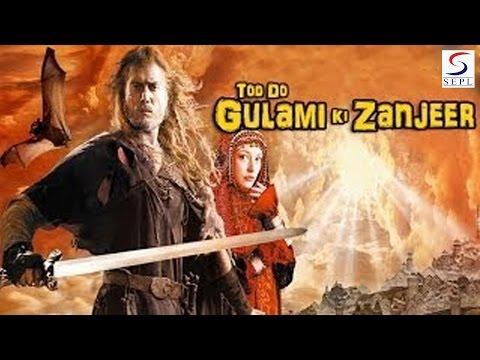 Tod Do Gulami Ki Zanjeer  Hindi Dubbed Movie  HD  1995