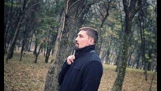 Дима Билан | Прости (Dima Bilan-Forgive)