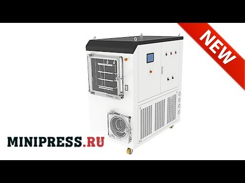 🔥Vacuum Sublimation Freeze Drying RL -05 Minipress.ru