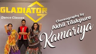 Kamariya - mitron | Latest song 2018 |Garba dandiya| cover | Gladiator dance classes