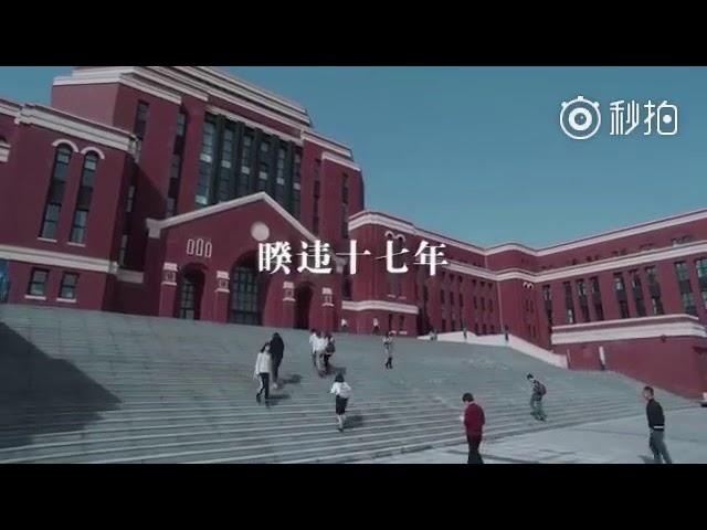 Viu Siap Hibur Lo Dengan Serial Meteor Garden 2018 Kincir Com
