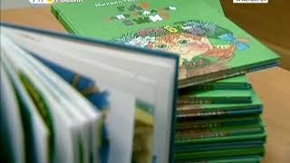 Красноярская краевая детская библиотека присоединилась к акции ''Дарите книги с любовью''