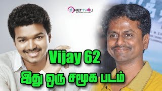 great news for fans thalapathy vijays next movie confirmed with ar murugadoss again