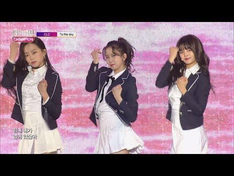 Show Champion EP259 CLC To the sky CLC  투더 스카이
