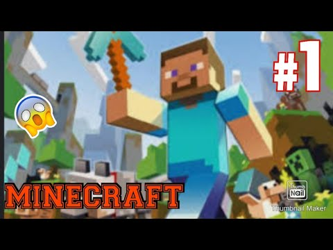 Download MINECRAFT #1 || NEW GAMEPLAY || GAMING INSAA 😍😊😊🥰🥰👍